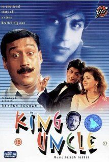 King uncle 1993 mp3 songs download