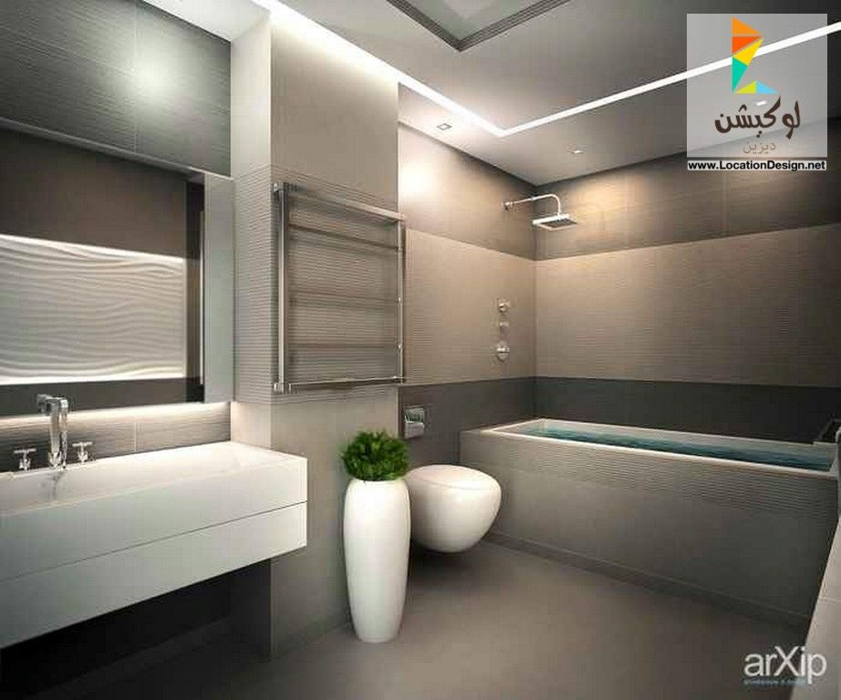 ديكورات حمامات مودرن 2017 2018 تصميمات و نصائح لوكشين ديزين نت Latest Bathroom Designs Bathroom Design Bathroom Layout