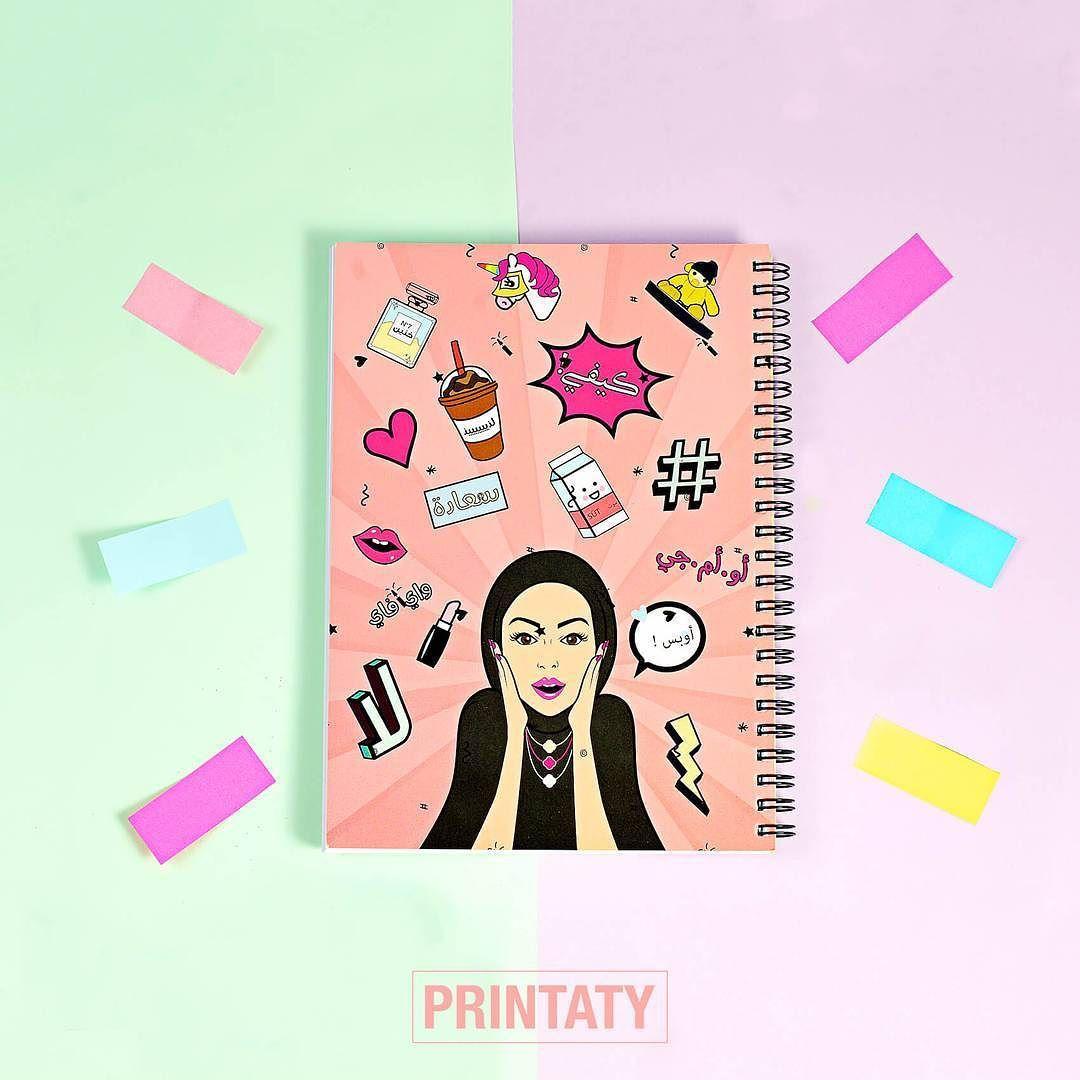 السعر 160 ريال حجم انش سم مصنوع من قماش قوي لكن خفيف قابل للغسيل العمل الفني مطبوع على الجهتين للطلب موقعنا Printa Instagram Notebook Office Supplies