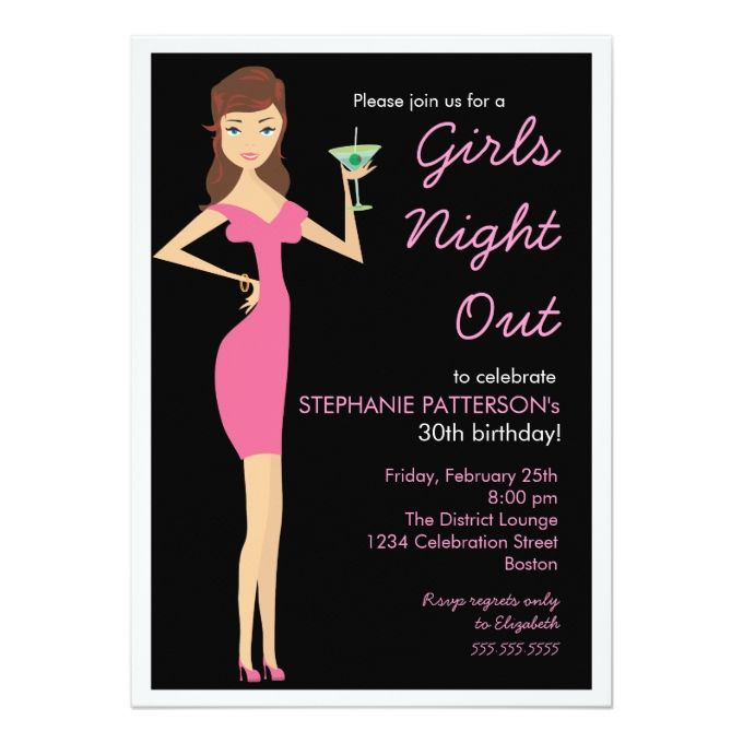 Wedding Diva Invitations: Girls Night Out Cocktail Diva Birthday Party Invitation