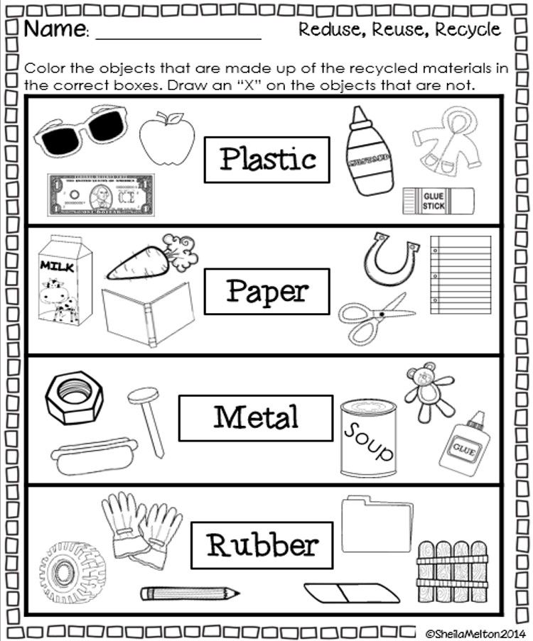 Reduce Reuse Recycle Kindergarten Science Kindergarten Worksheets Recycling Lessons