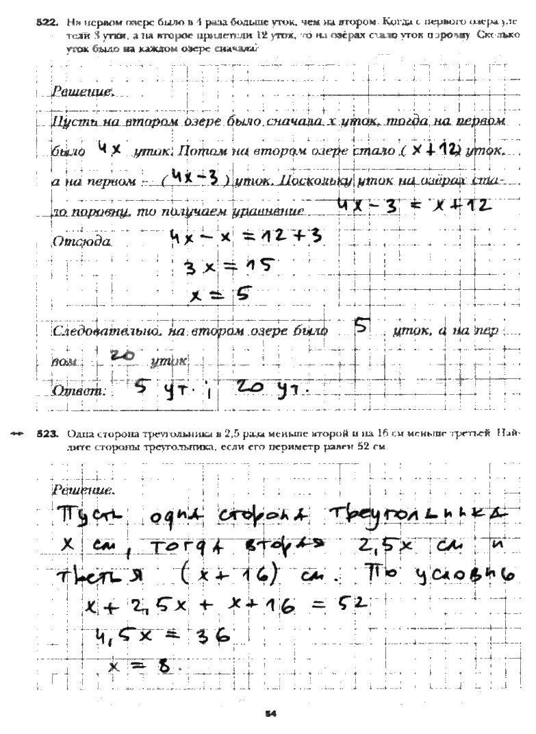 Тест гиа по алгебре 9 класс за 1 полугодие