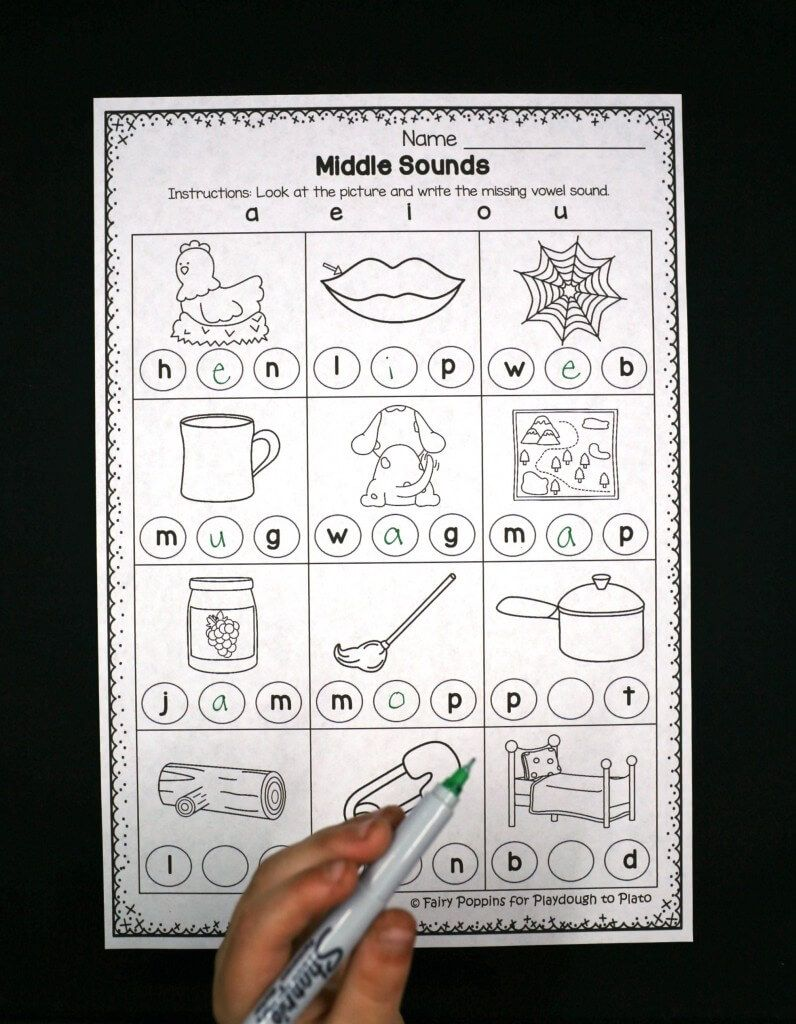 Middle Sounds Worksheets | Worksheets, Middle and Activities