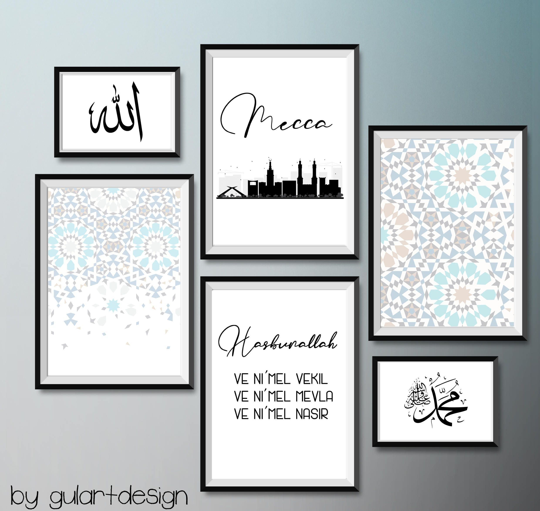 Elegant Kuran, Islam, Koran, Islamische Wandbilder, Islamic Quotes, Islamic  Wallart, Islamicdecor, Walldecor, Kabe, Kaabe,mecca, Saudi Arabia Von  Gulartdesign Auf ...