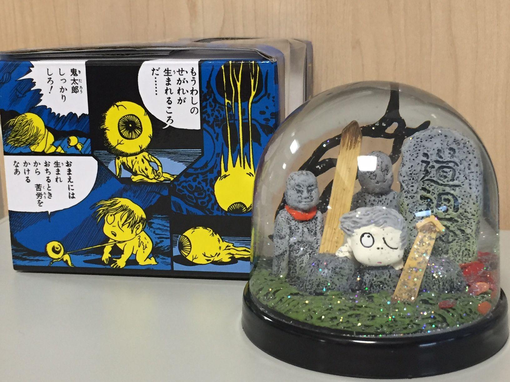 墓場鬼太郎スノードーム|水木プロダクション公式サイトげげげ通信