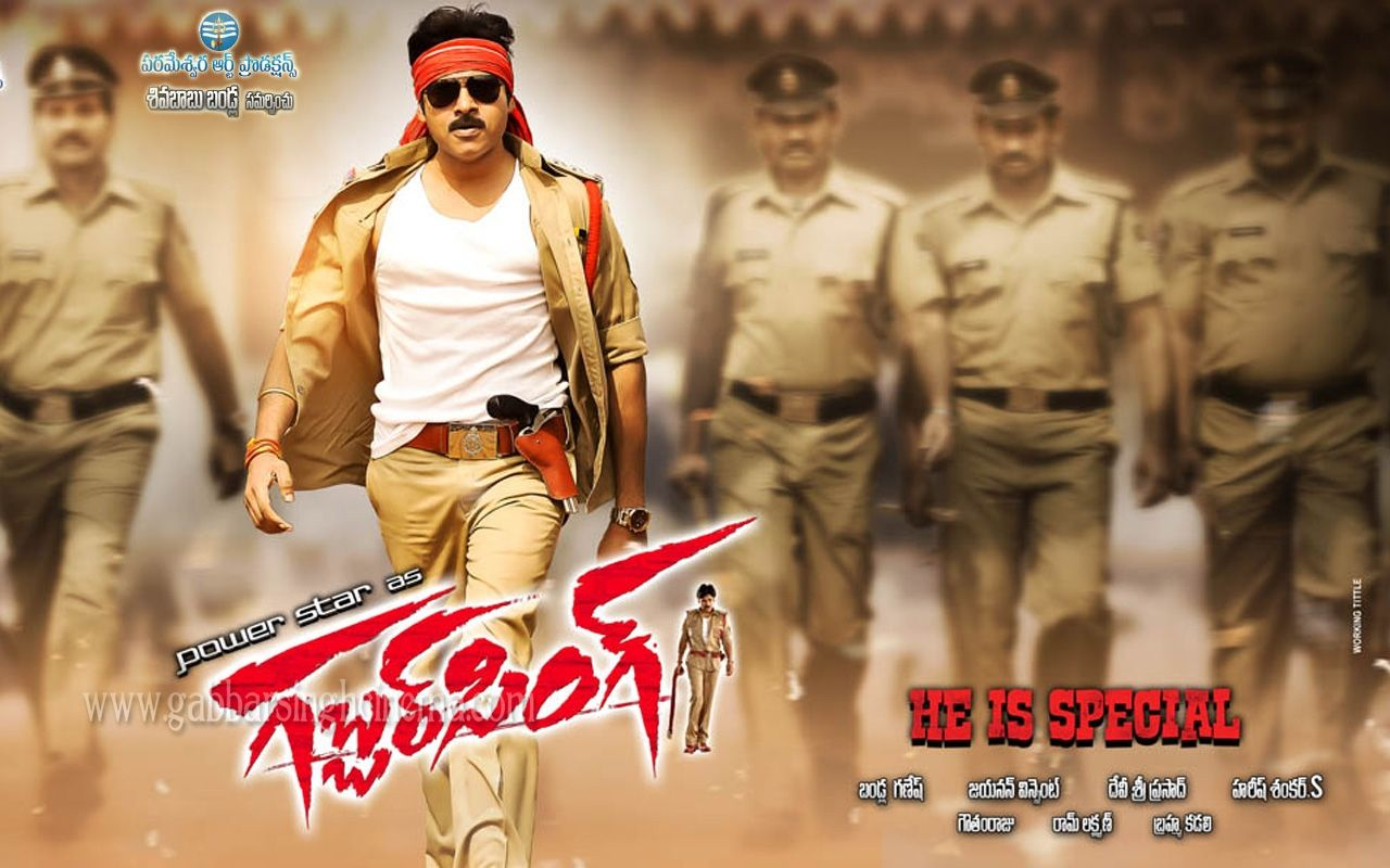Pawan Kalyan Gabbar Singh Latest HD Wallpapers - MastiMusiQ | Hd ...