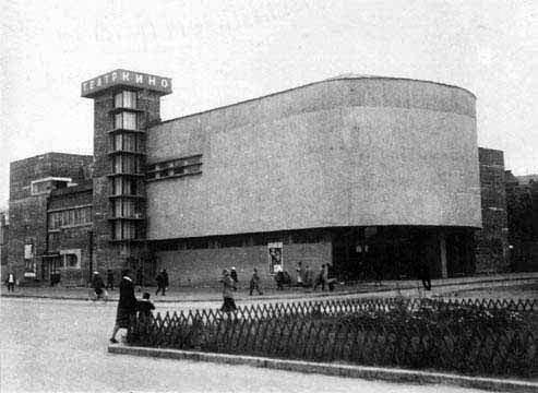 Иваново - кинотеатр
