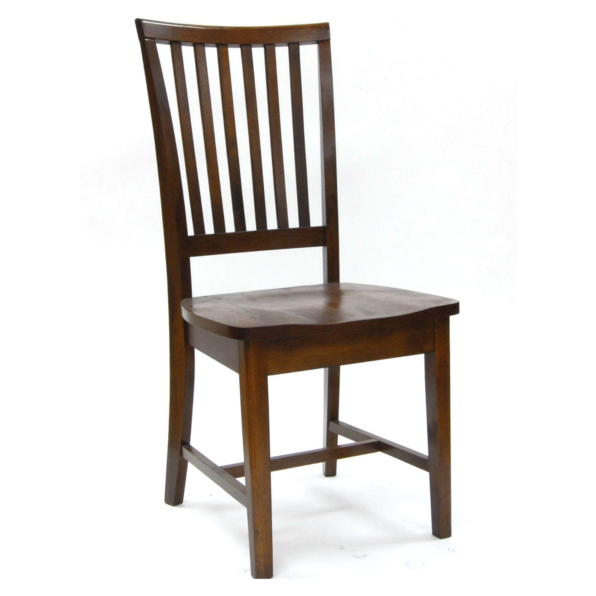 Hudson Chair Chestnut: Hudson Chair CHESTNUT