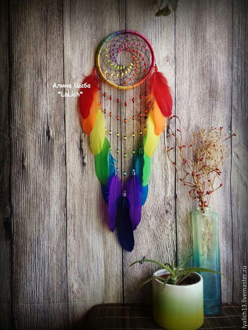 """Купить Ловец Снов """" Rainbow dreams"""" - ловец снов, ловушка для снов, ловцы снов"""