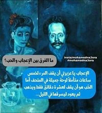 Pin By جمانه On كتابة Cool Words Romantic Quotes Inspirational Quotes