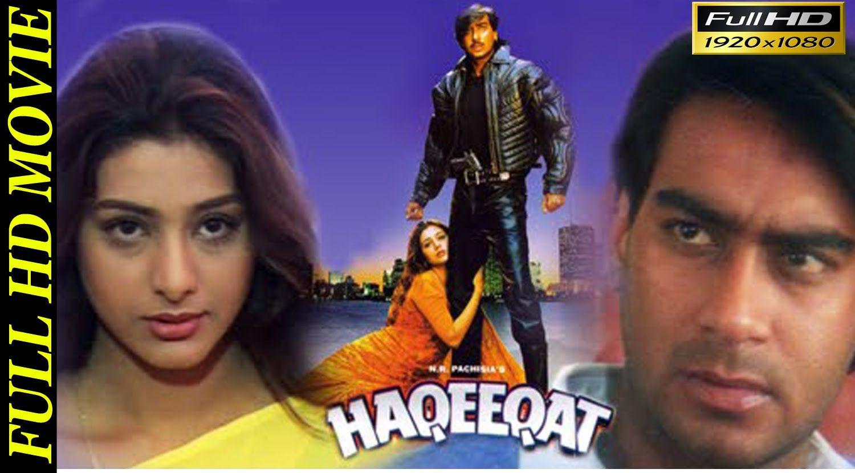 Cool Haqeeqat 1995 Ajay Devgan Tabu Amrish Puri Full Hd Bollywood Movie Bollywood Action Movies Action Movies Movies