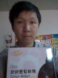 Hiles甜甜圈鬆餅機(HE-W07A),得標價格8元,最後贏家小王子良:終於標到一樣東西,感謝大家手下留情. .