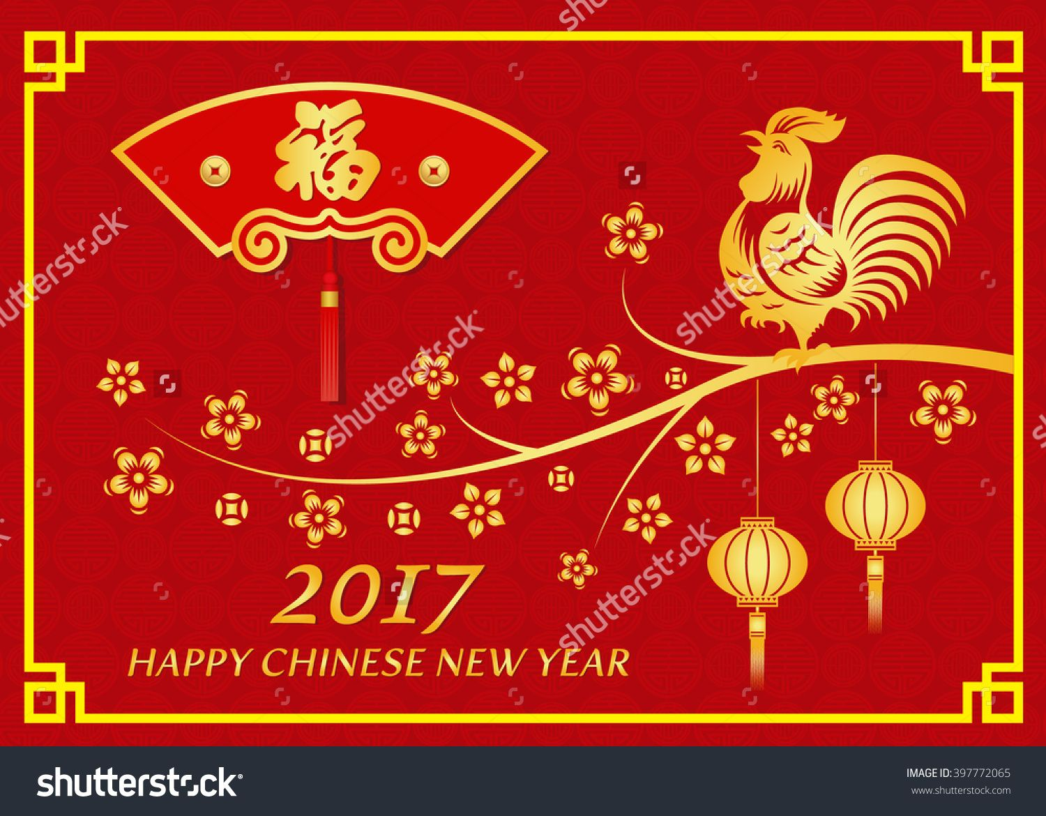 happy chinese new year 2017 card is lanterns and gold chicken on tree flower and