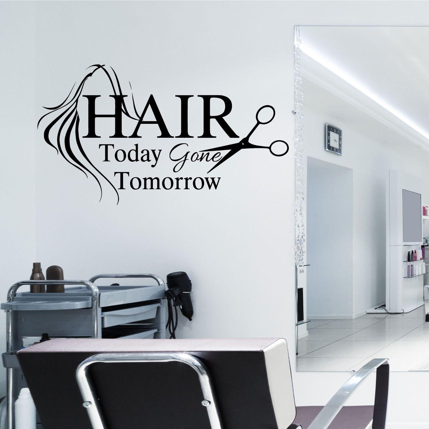 PERSONALISED beauty hair nails salon NAME damask swirls wall art