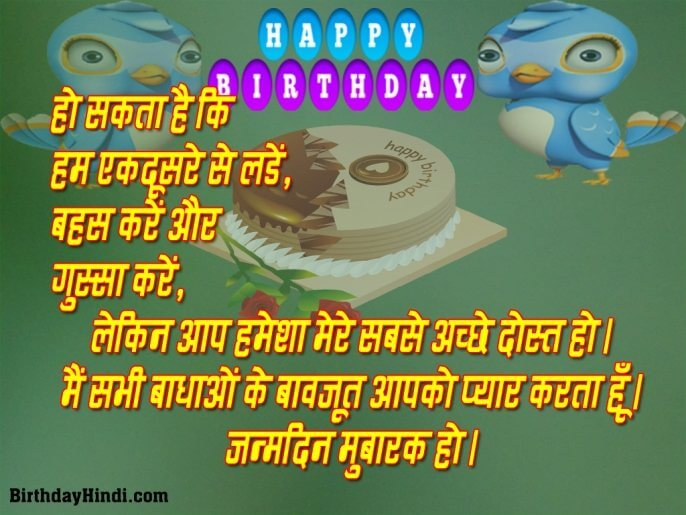 Happy Birthday Wishes To Elder Sister From Younger Brother