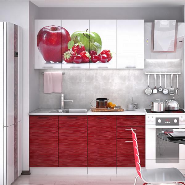 Cocinas Rojas Pequenas Cocina Color Rojo Cocina Color Rojo Con - Cocinas-color-rojo