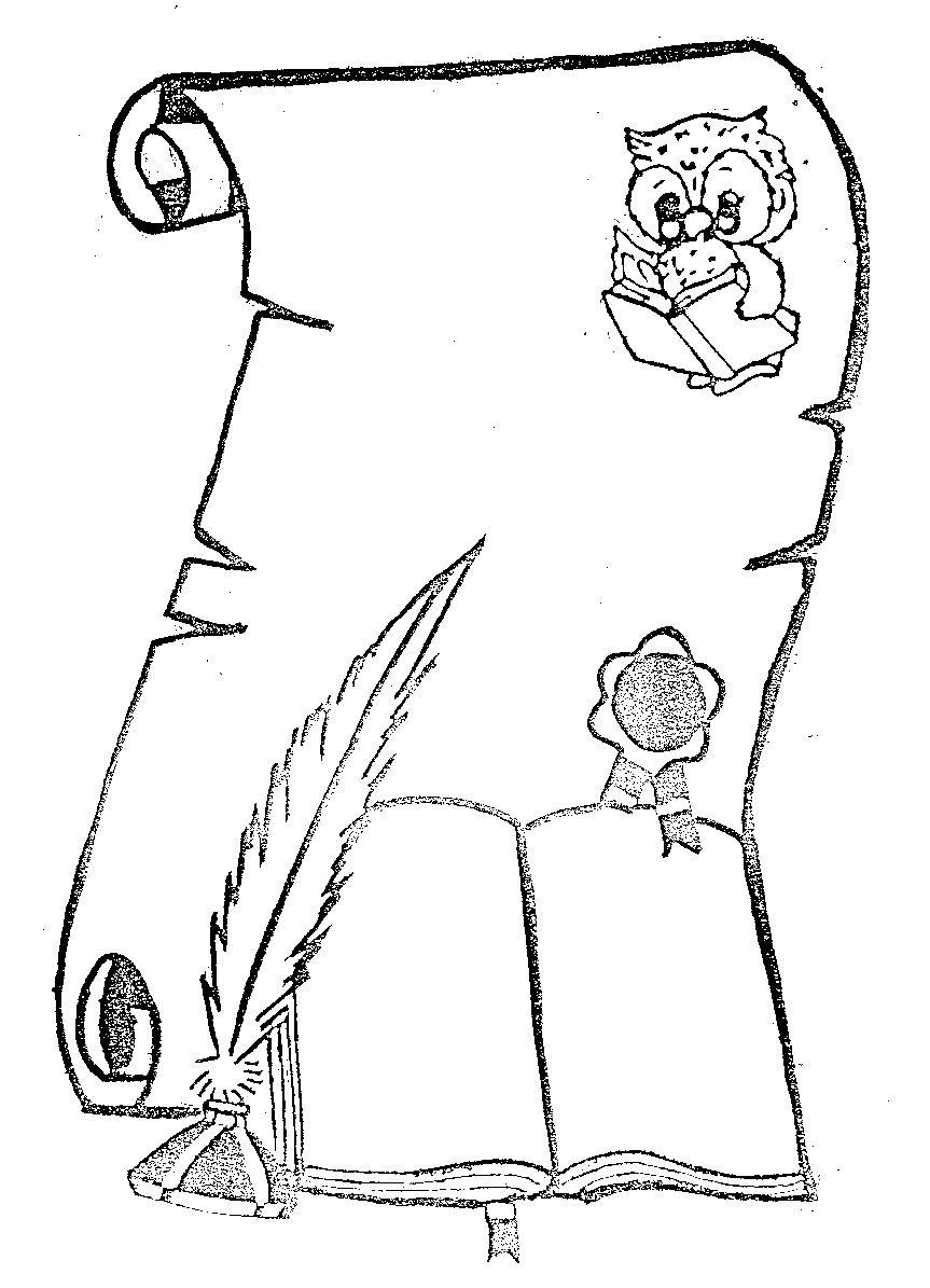 Imagen relacionada | Dibujos para caratulas, Pergaminos ...