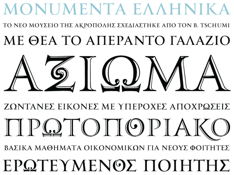 Greek Letters Greek Fonts Greek Font Greek Letters Font Cool Fonts Alphabet