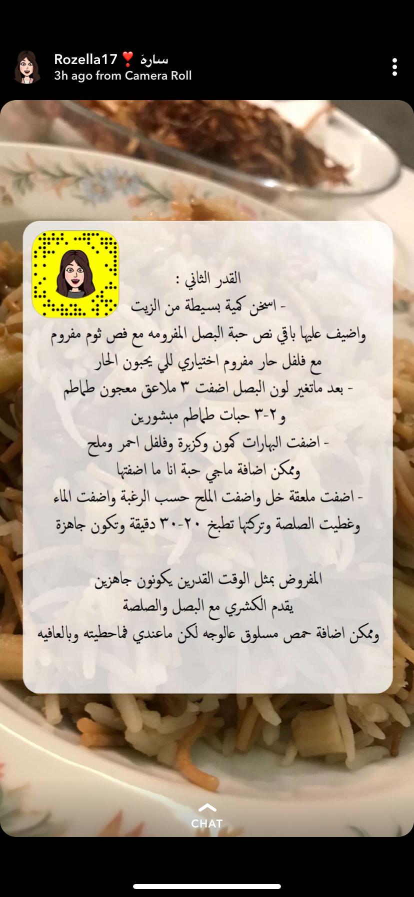 Pin By Bloggerista89 On وصفات بالعربي Rolls Food Obu