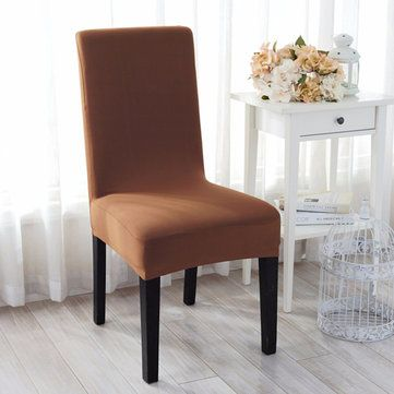 SOFO Elegant Jacquard Fabric Stretch Chair Cover Solid Color Chair  Slipcover Home Decor