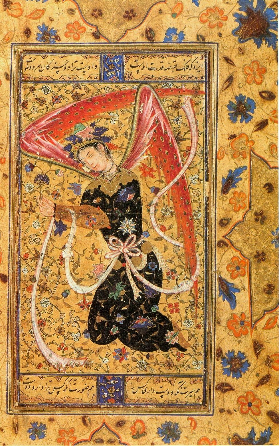 Картинки по запросу iranian miniature