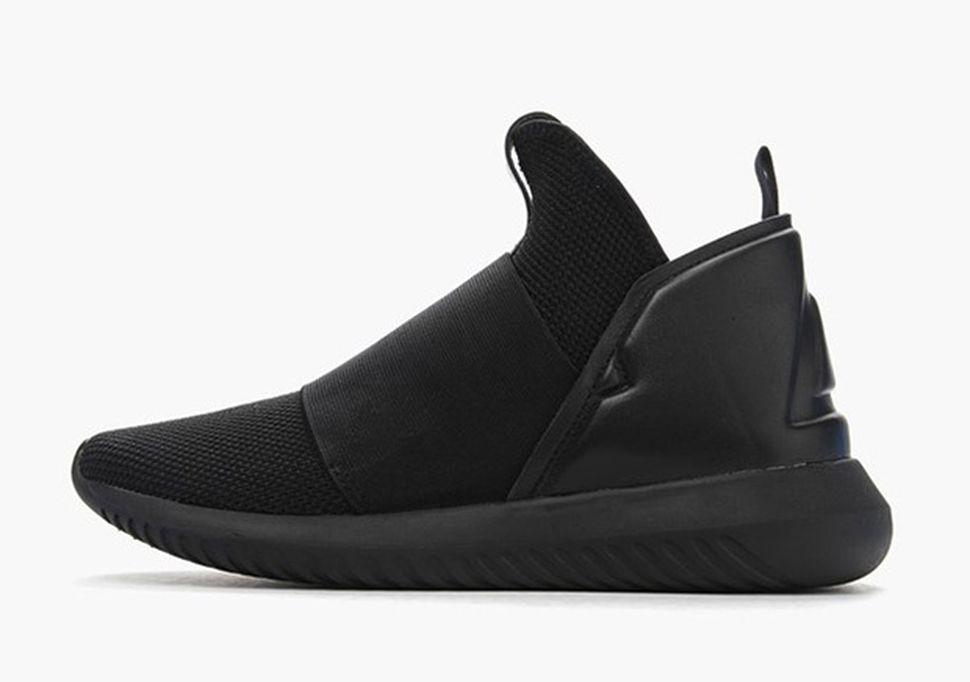 adidas tubular leather