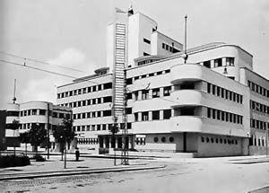 The Letter Of Aleksandar Kadijevic The Urban Architecture Monuments Destruction In The Bombing Of Yugoslavia Urban Architecture Architecture Monument