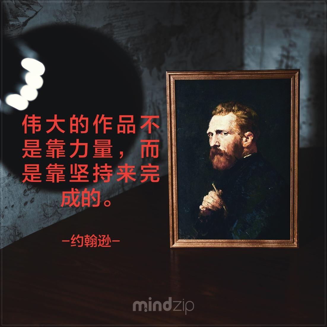 Pin by MindZip簡體中文 on MindZip 在學習和技巧掌握上提高兩倍的速度 | Movie posters, Movies