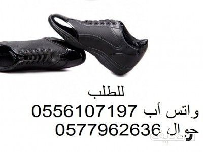 حذاء جاو مودا Gao Moda All Black Sneakers Black Sneaker Sneakers