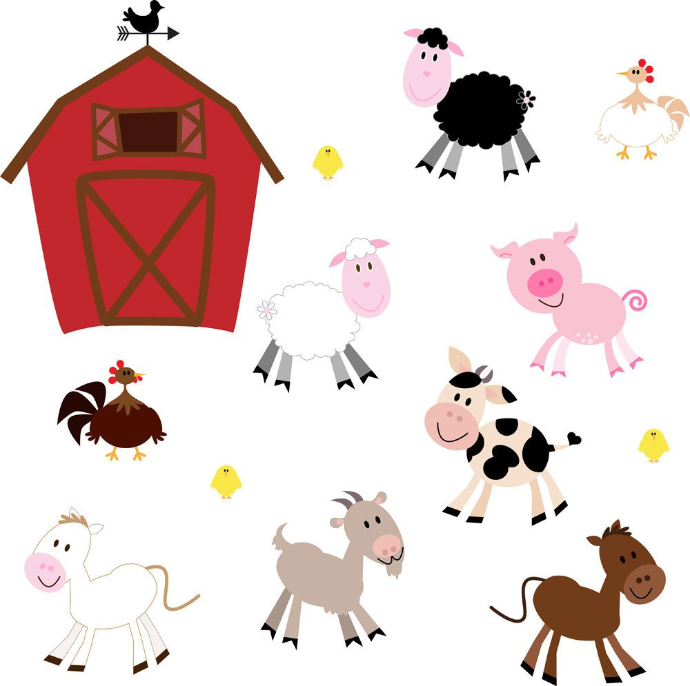 Pin By Anne Anderson On Clipart Free Clip Art Clip Art Art Clipart