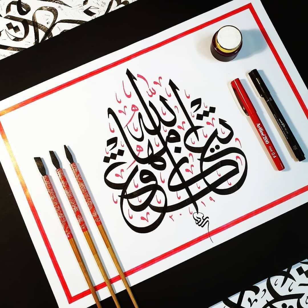 Pin By Fakrul Kamarudin On Tulisan Jawi توليسن جاوي Calligraphy Art Calligraphy Instagram