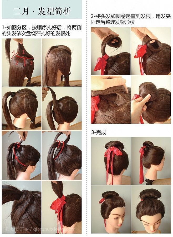 A Small Tutorial For Chinese Clothes Start Over Japanese Hairstyle Traditional Hairstyle Hair Styles