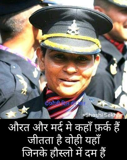 Lady Officer-Indian Army | Fauji Dil Ki Baatein- Thoughts on ...