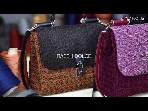 055e875e21 Τσάντα Καπάκι Dolce Royal