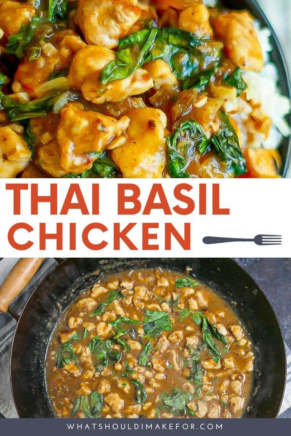 The best recipe for easy and healthy Thai basil chicken. Use a little green curry paste and serve it with white rice or fried rice for a fast weeknight meal. #whatshouldimakefor #thaibasil #thaibasilchicken #chickenrecipes #thairecipes #easyrecipes