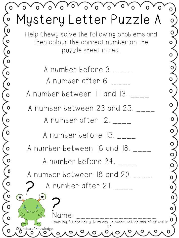 Activity Page From End Of Year Mystery Messages K Sea Of Knowledge Math School Teaching Math Math
