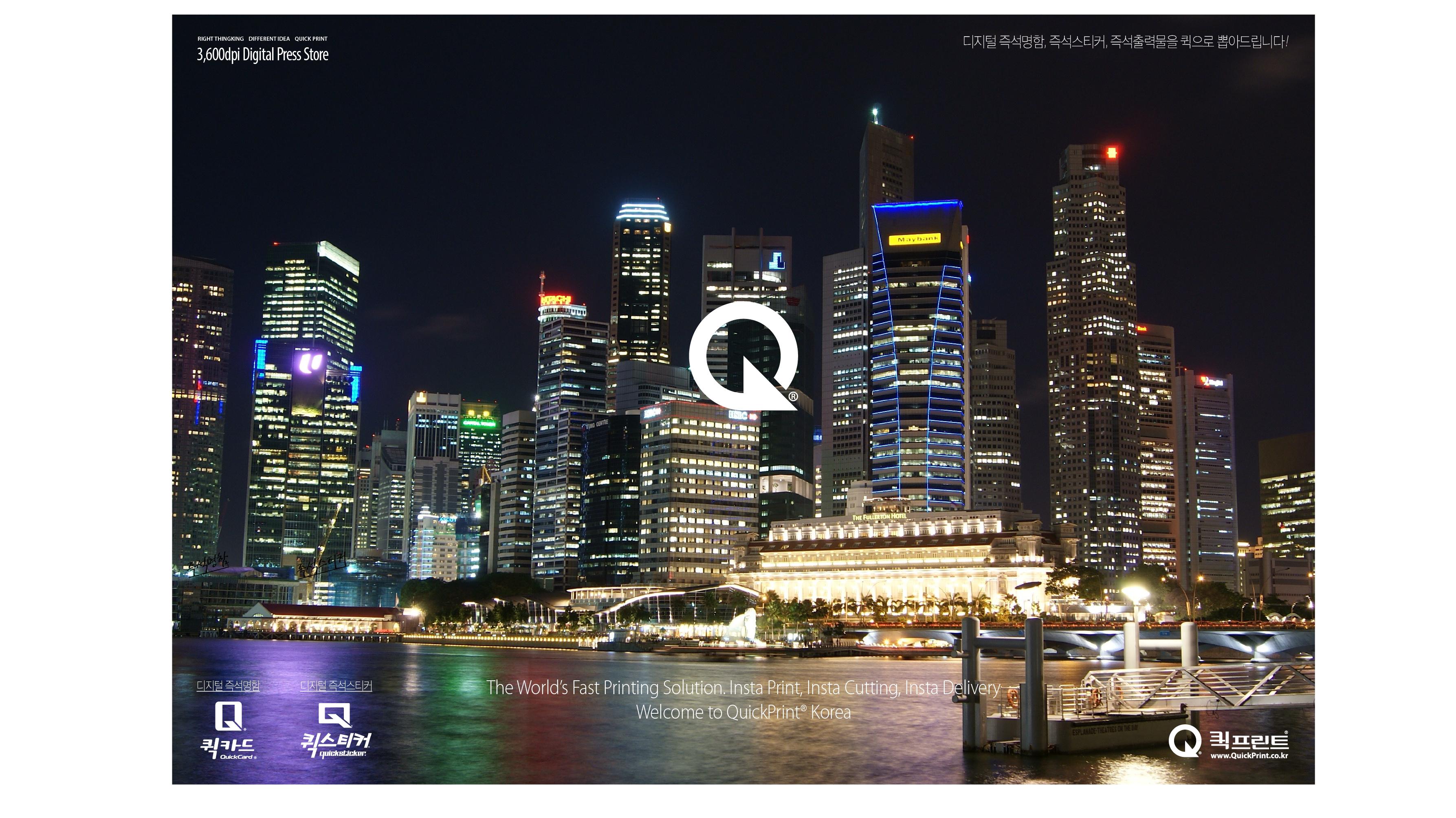 싱가폴에서도 유명해요! 싱가포르, 루마니아, 포스터