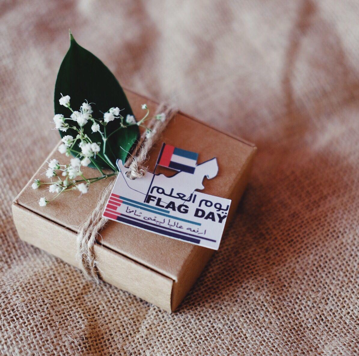 توزيعات العيد الوطني عيد الاتحاد Food Gifts Packaging Uae National Day Gifts