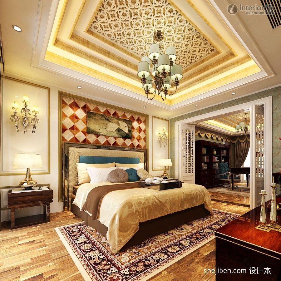 Master Bedroom Ceiling Design | Room Decoration | Pinterest ...