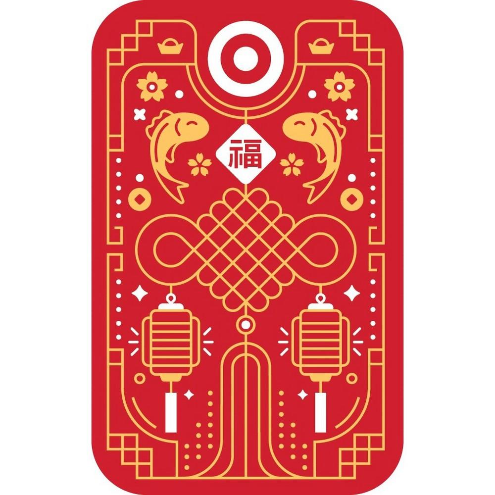 Lunar New Year 2019 Univ GiftCard Mastercard gift card