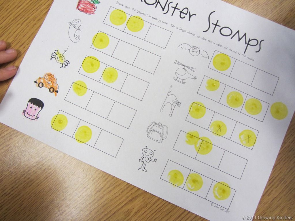 Pin By Krista Lundquist On Elementary Music Classroom