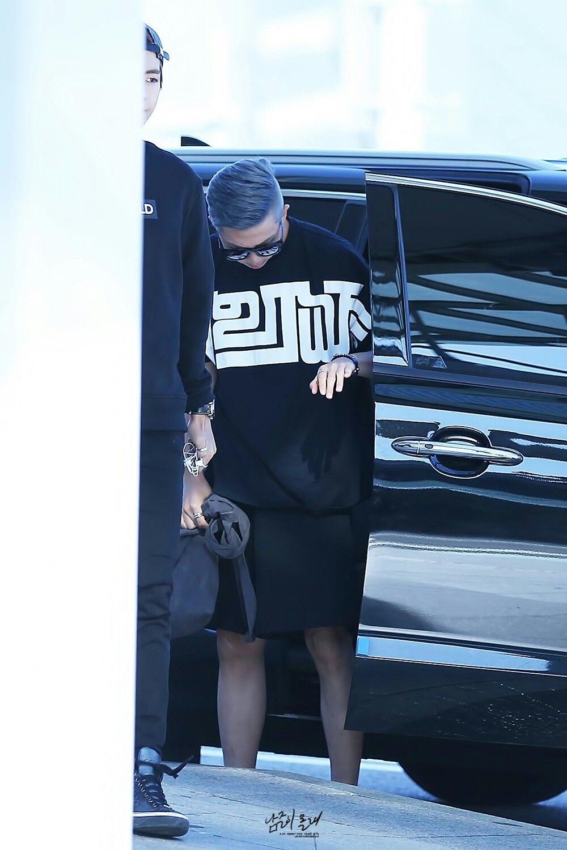Rap Monster | 김남준