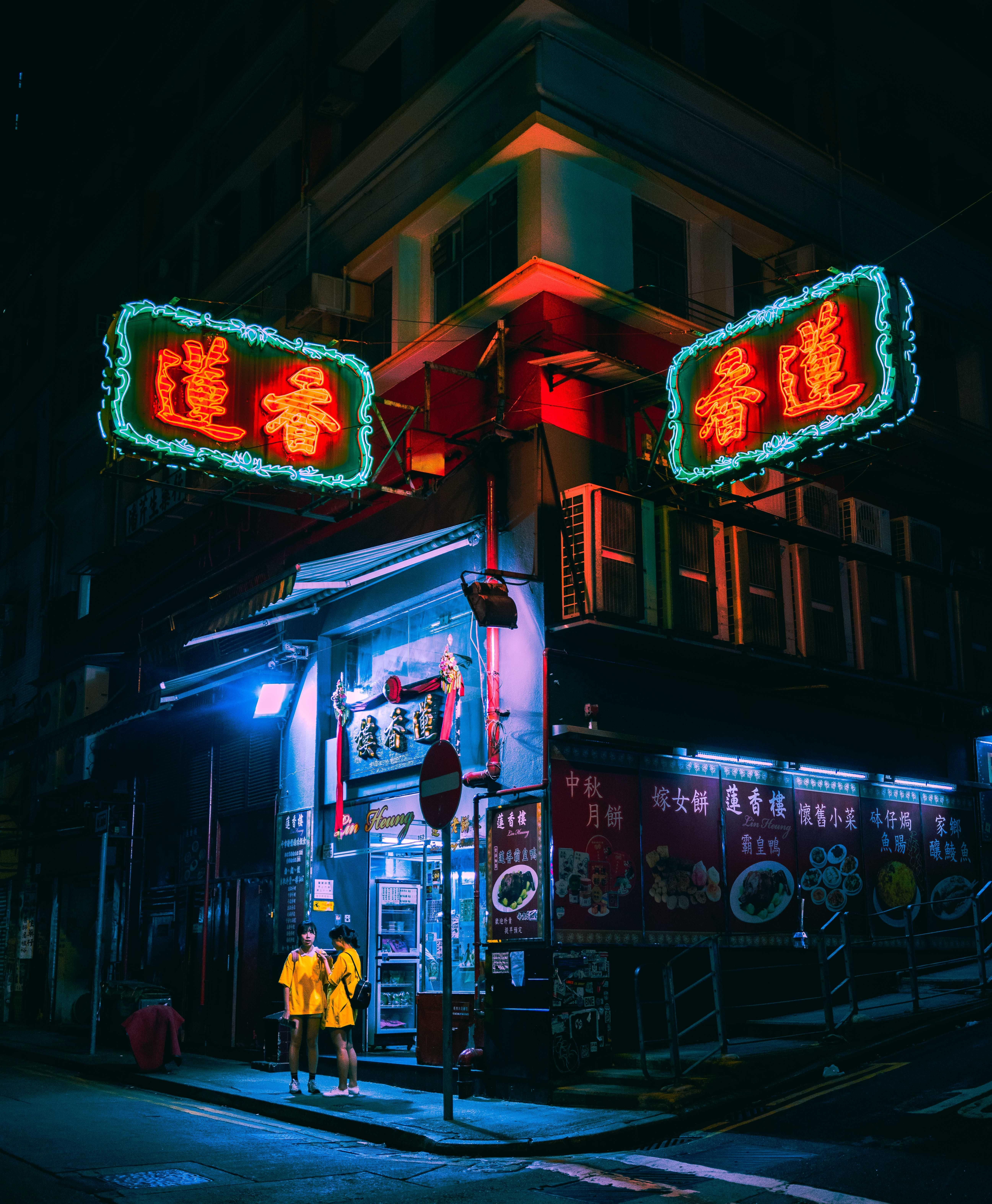 7a2af489 ITAP of two girls under the neon lights of Hong Kong | Night Life in ...