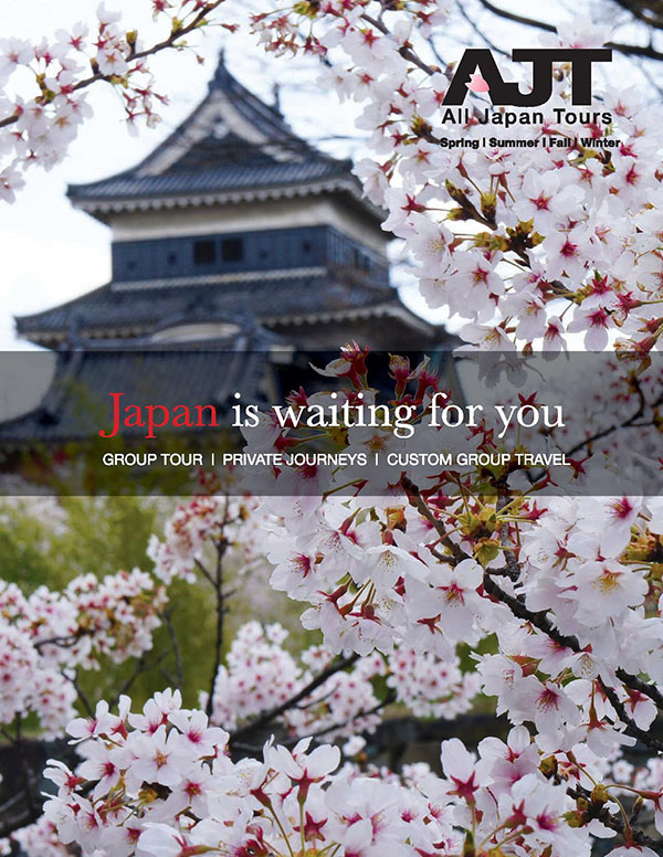 Main Tour Cherry Blossom Tour Japan Japan Vacation