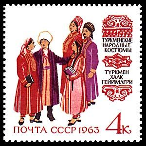 21 12 11 Stamp Post Stamp Postal Stamps Stamp Collecting