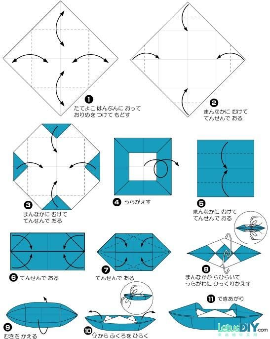 DIY paper folding - paper boat with 2 sails -----LetusDIY.ORG|DIY Everything here | Paper crafts origami. Origami boat. Paper boat