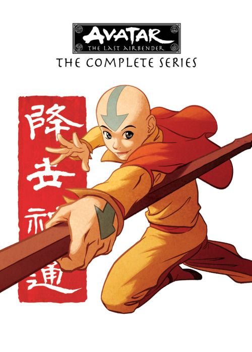 Cover For Dvd Box Set Of The Complete Series Of Avatar The Last