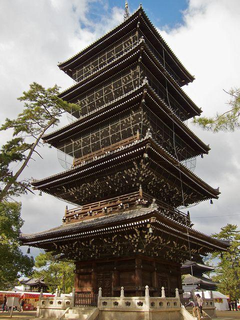 Pagoda at Zentsu-ji #japan #kagawa