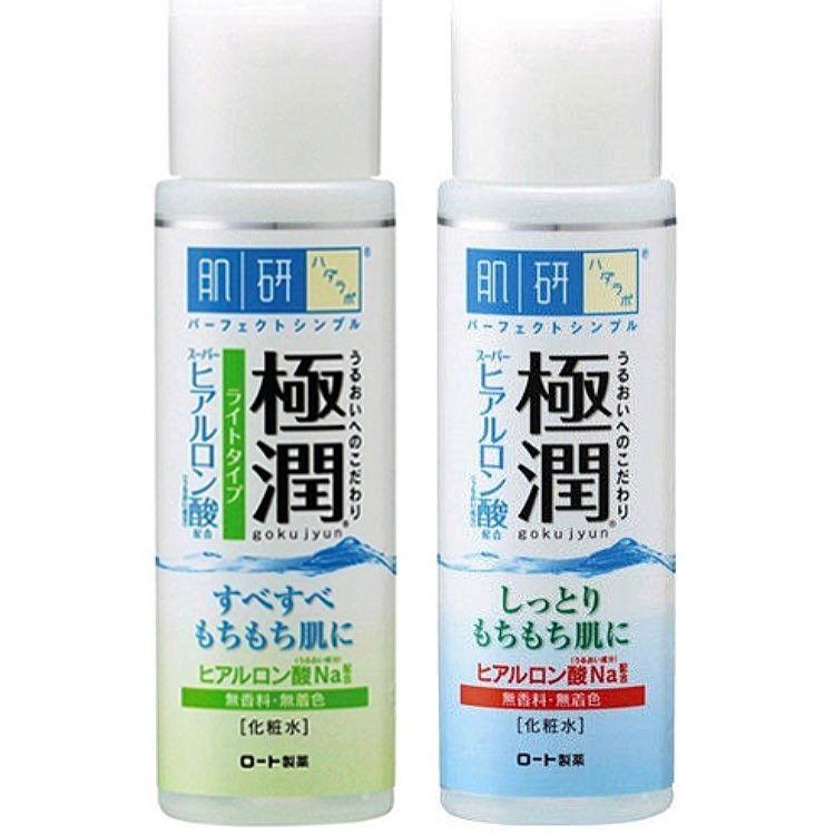 b0a65492e4 15 Must-Buy Japanese Cosmetic Brands | tsunagu Japan #JapaneseSkincare