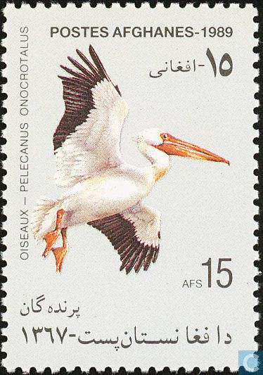 Timbres-poste - Afghanistan [AFG] - Oiseaux